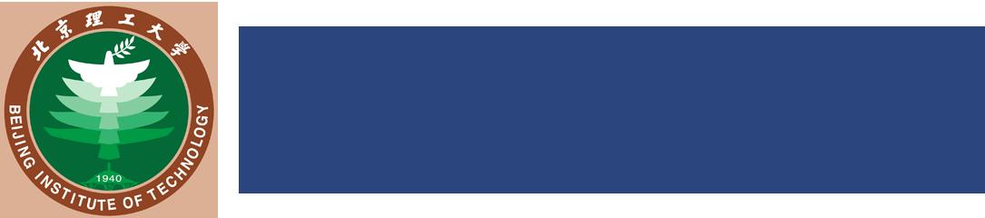 北京理工大学在职研究生